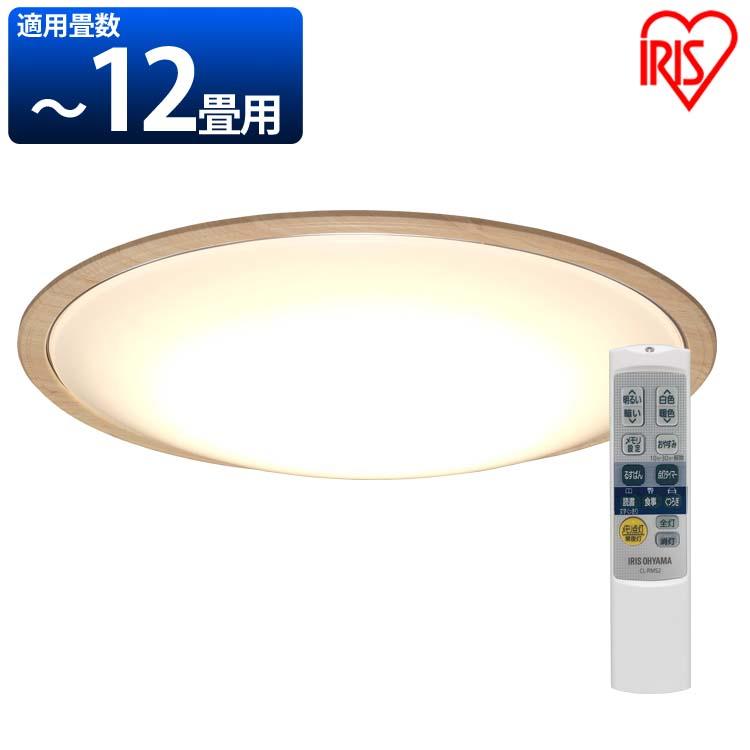 ライト 電気 照明 LED LEDシーリングライト 5.11 音声操作 ウッドフレーム 12畳 調色 ナチュラル CL12DL-5.11WFV-U シーリングライト シーリング ライト メタルサーキットシリーズ LED 調光 調色 メタルサーキット アイリスオーヤマ
