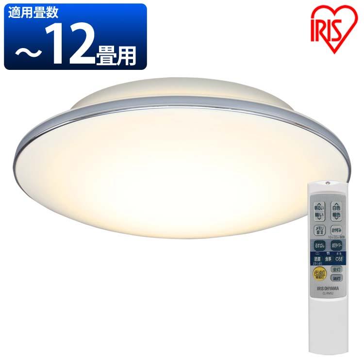 LEDシーリングライト 5.11 音声操作 モールフレーム 12畳 調色 CL12DL-5.11MV送料無料 シーリングライト シーリング ライト らいと メタルサーキットシリーズ LED 調光 調色 メタルサーキット 電気 節電 アイリスオーヤマ