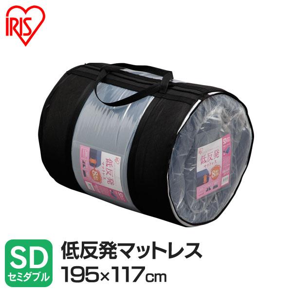 【400円OFFクーポン対象】【送料無料】低反発マットレス MAT8-SD ネイビー