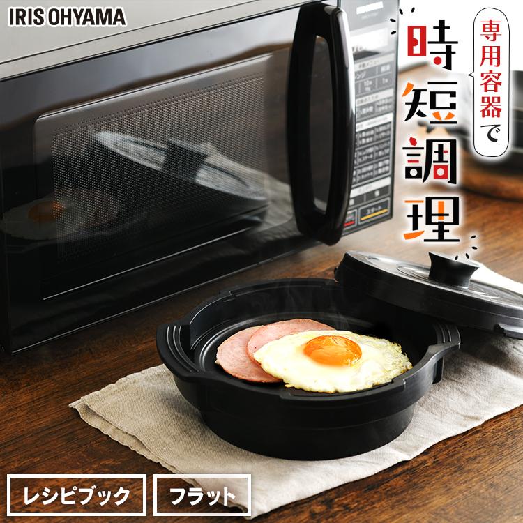 【あす楽】レンジ 簡単調理 かんたん両面焼きレンジ 18Lフラット ブラック 送料無料 電子レンジ グリルレンジ 簡単 手軽 使いやすい 料理 おいしい 黒 アイリスオーヤマ