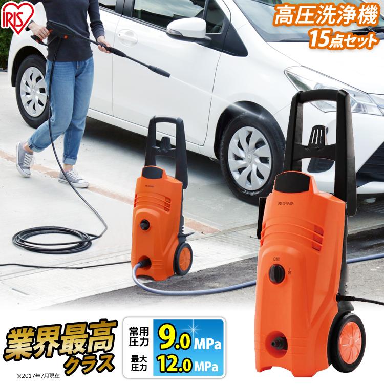高圧洗浄機 15点セット FIN-801PW 60Hz(西日本専用)・FIN-801PE 50Hz(東日本専用)送料無料 静音 洗浄機 高圧洗浄 洗車 外壁 掃除 セット アイリスオーヤマ [cpir]