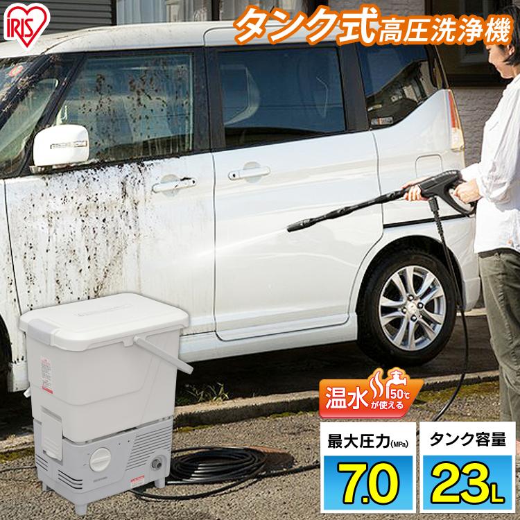 送料無料 タンク式高圧洗浄機 ホワイト SBT-412N アイリスオーヤマ [cpir]
