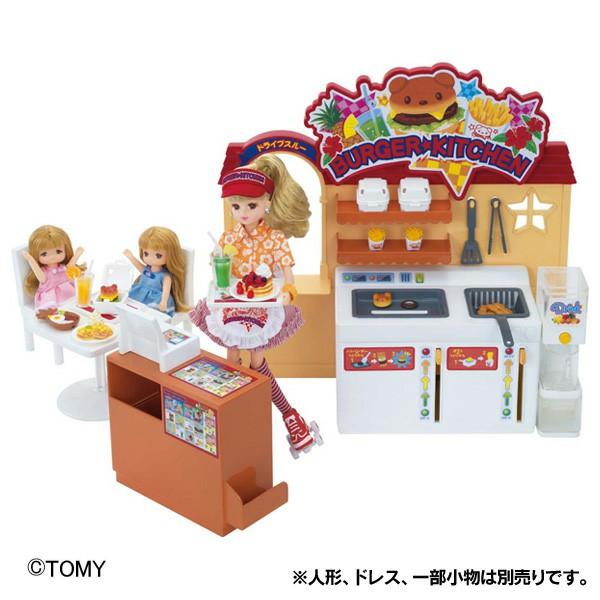 亮丽陈房子驱动器通过新鲜汉堡厨房 (单独出售的娃娃)