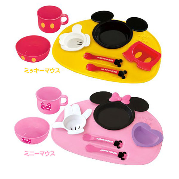 Icon baby Dinnerware Set Mickey Mouse u0026&; Minnie mouse  sc 1 st  Rakuten & hobbytoy | Rakuten Global Market: Icon baby Dinnerware Set Mickey ...