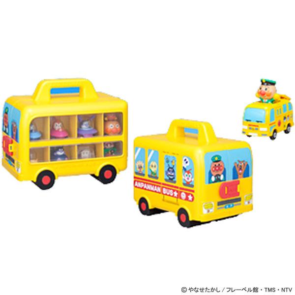 Anpanman GOGO mini outing minicabs