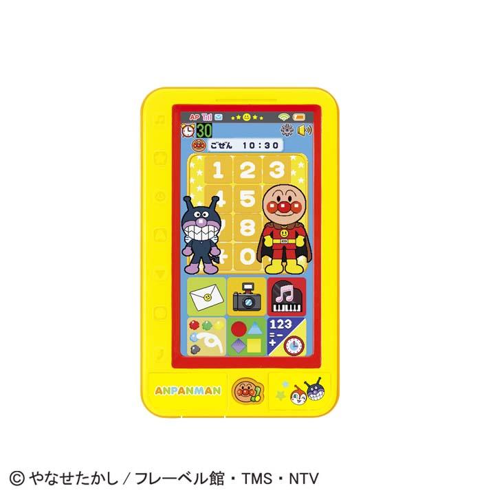 【送料無料】【アンパンマン おもちゃ】アンパンマン もしもしおでかけスマートフォン【知育玩具 ベビー玩具】ジョイパレット 【EVD】【TC】