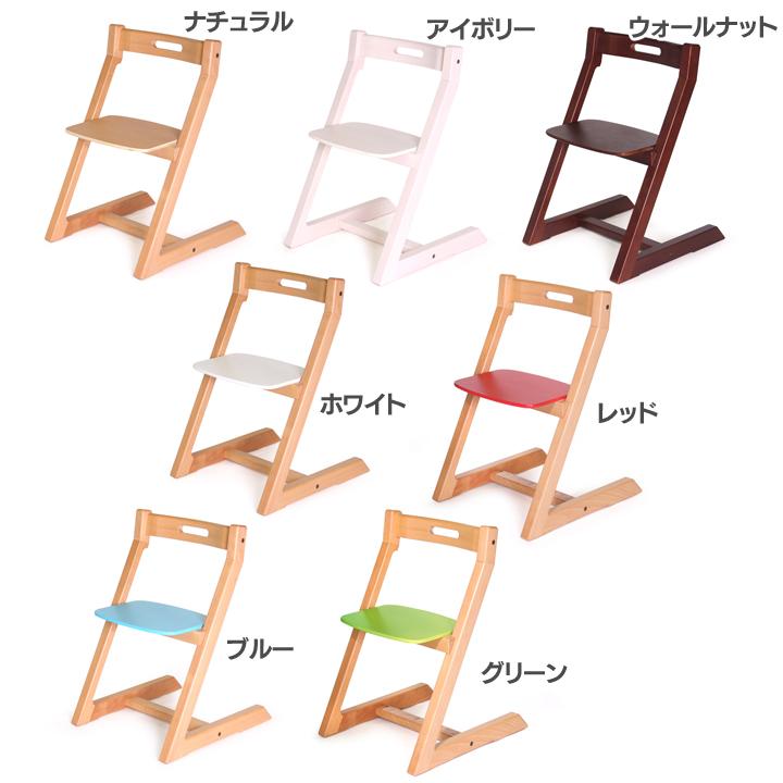 【送料無料】【椅子】チョイスチェア【ハイチェア ベンチ 木製チェア 子供部屋 ダイニングチェア】Noz CH-CHAIR-NA 全7色【TD】