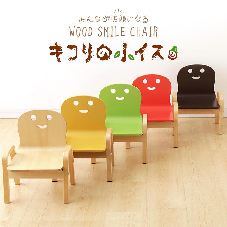 木製チェア キコリの小椅子 ヤトミ キコリのコイス セール価格 子供用 キッズチェア 木製ミニチェア 子供 椅子 チェア きこり 木こり イエロー ベルニコ BN 定番の人気シリーズPOINT(ポイント)入荷 ナチュラル 小いす MW-KK レッド グリーン キコリの小イス ブラウン D