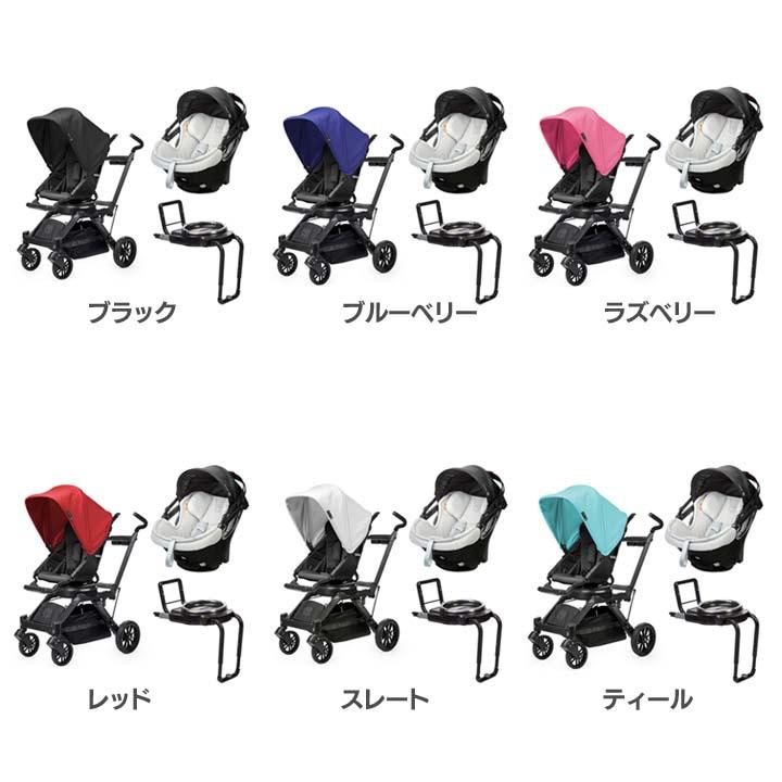 【送料無料】【ベビーカー チャイルドシート】orbit baby G3インファントドライブ&ストローラーセット【7ヵ月~】ダッドウェイ ブラック・ブルーベリー・ラズベリー・レッド・スレート・ティール【ダッドウェイ】【D】