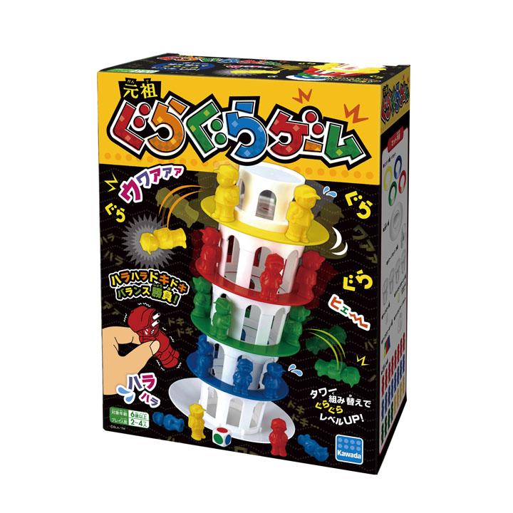 なつかしおもちゃ バランスケーム パーティゲーム みんなで遊ぶ なつかしおもちゃパーティゲーム カワダ 期間限定送料無料 TC おもちゃ ぐらぐらゲーム 日本正規代理店品 ロングセラー なつかしおもちゃみんなで遊ぶ KG-001なつかしおもちゃ