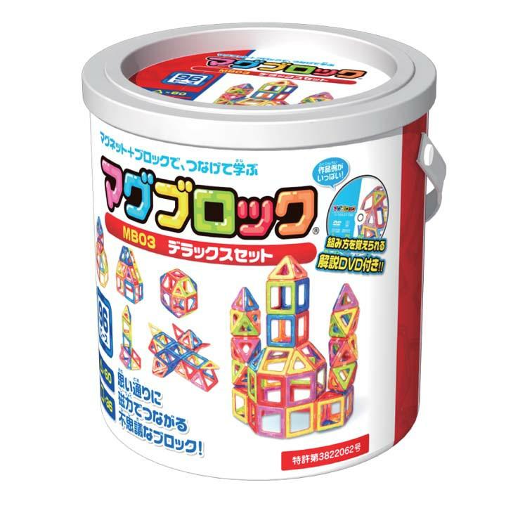マグブロック MB03 デラックスセット TKZ61BW003送料無料 おもちゃ ブロック 知育玩具 玩具 おもちゃ知育玩具 おもちゃ玩具 ブロック知育玩具 知育玩具おもちゃ 玩具おもちゃ TKクリエイト 【D】
