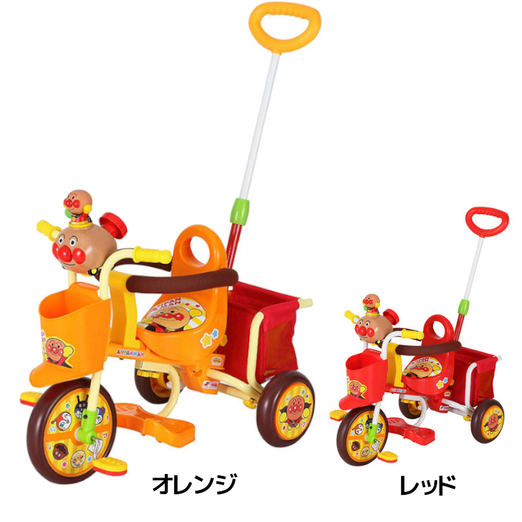 おでかけ三輪車 わくわくアンパンマンごうピースII オレンジ 送料無料 三輪車 アンパンマン キャラクター かじとり 1歳 ベビー キッズ 乗り物 M&M エムアンドエム 【D】