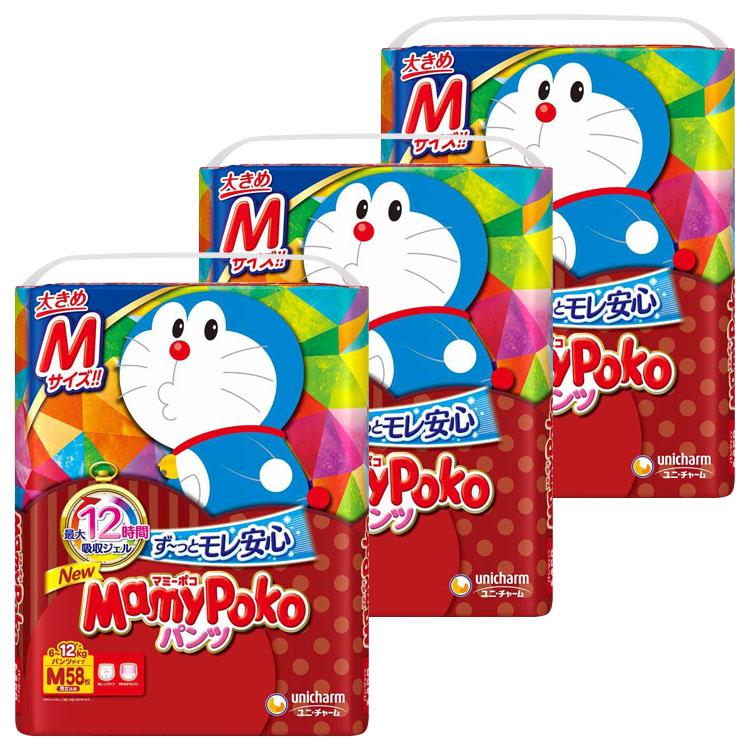 紙おむつ 日本産 ベビー かわいい パンツ式 至上 MamyPoko 赤ちゃん Mサイズ 夜 お出かけ M マミーポコパンツ 3個セット 58マイ紙おむつ おむつ ドラえもん D