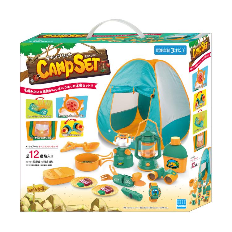 キッズキャンプセット KNY-01キャンプごっこ おままごと おもちゃ クリスマス 最新アイテム ままごと 感謝価格 D イエナカ プレゼント