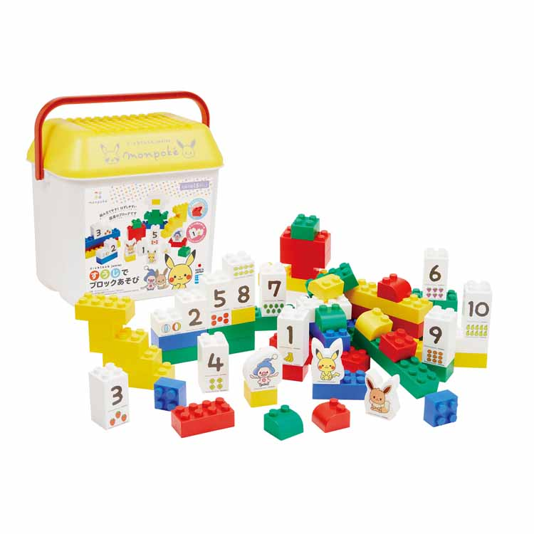 monpoke ダイヤブロックジュニア 数字でブロック おもちゃ 遊び 国産 ブロック すうじでブロックあそび 当店一番人気 バケツ付き 知育 お気にいる モンポケ 玩具 TC DBJC-002monpoke