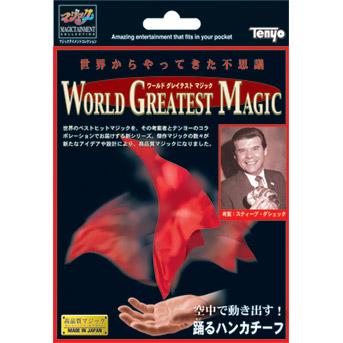 ハンカチマジック 踊るハンカチーフ[手品/テンヨー]【TC】