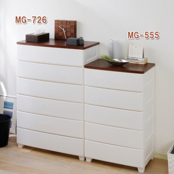 Exceptionnel Easy Drawer Chest «width 55 Cm 7 Stage» MG 557 Wood Top Chest White /  Walnut [Clothes Storage / Furniture / Drawer Chest Of Drawers / Kids Room  Storage ...