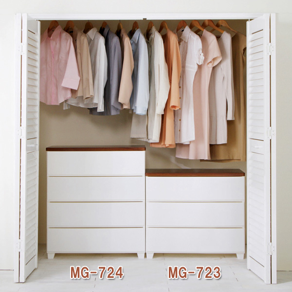 Easy Drawer Chest [width 72 Cm 4 Stage» Wood Top Chest MG 724 White /  Walnut [Clothes Storage / Furniture / Drawer Chest Of Drawers / Kids Room  Storage ...