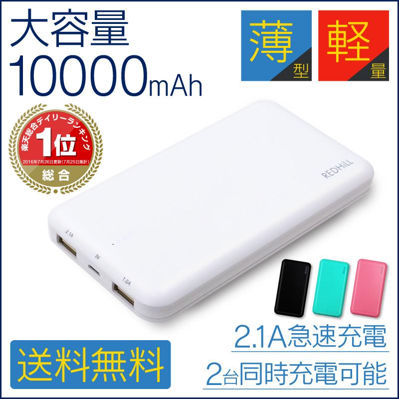 手機電池容量重量