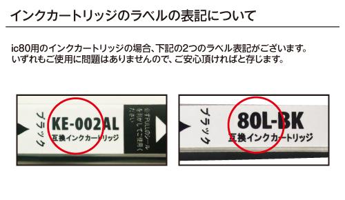 传输设置 IC70L-6 CL-套墨盒打印机墨水油墨乐天店真正名牌油墨的爱普生 IC6CL70/70 L 6 色号