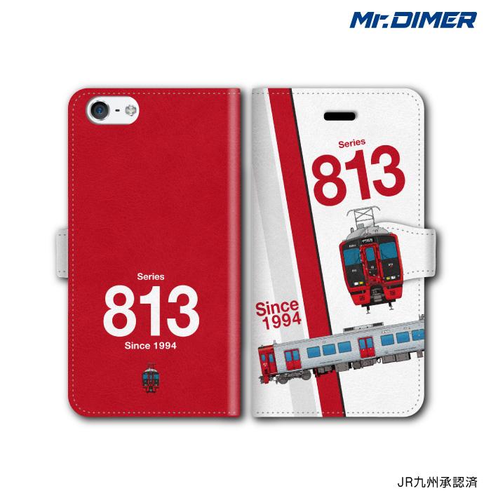 鉄道スマホケース iPhone7 アイフォン7 希望者のみラッピング無料 送料無料限定セール中 お買い物マラソン限定50円OFFクーポン JR九州 813系0番台-登場時スマホケース iPhone6s 6splus iPhoneSE 6 6plus 5 手帳型スマホ 5c スマホカバー iPhone7ケース 5s グッズ 手帳型ケースタイプ:ts1033ne-umc02 電車 鉄道ファン