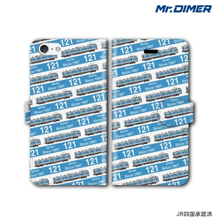 激安通販 鉄道スマホケース iPhone7 アイフォン7 お買い物マラソン限定50円OFFクーポン JR四国 121系 四国色スマホケース iPhone7ケース iPhone6s 鉄道ファン 電車 アイフォン6 iPhone6 スマホカバー グッズ 手帳型スマホケース 迅速な対応で商品をお届け致します 手帳型ケースタイプ:ts1039nf-umc02 iPhoneケース