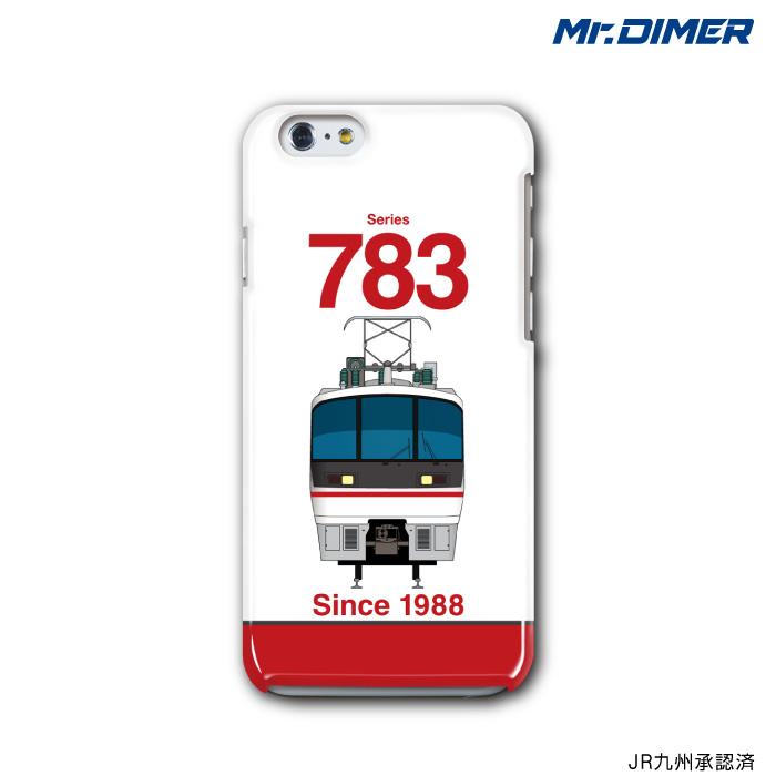 005a16983f JR九州783系ハイパーサルーンスマートフォンケース【ハードケースタイプ:ts1050hb-hmc01