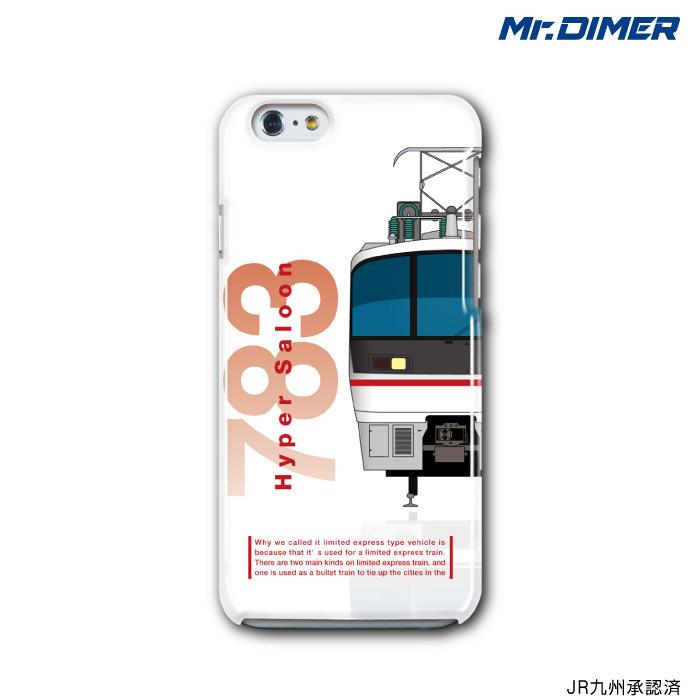 4c7151c344 JR九州783系ハイパーサルーンスマートフォンケース【ハードケースタイプ:ts1050hc-hmc01