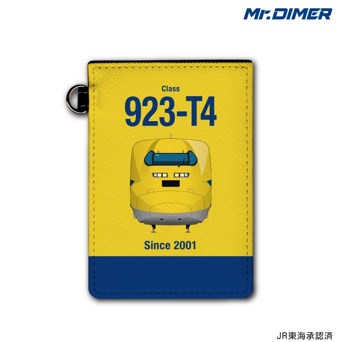 [◆]JR東海 新幹線 923形0番台 T4編成ICカード・定期入れパスケース:【ts1018pb-ups01】ミスターダイマー Mr.DIMER