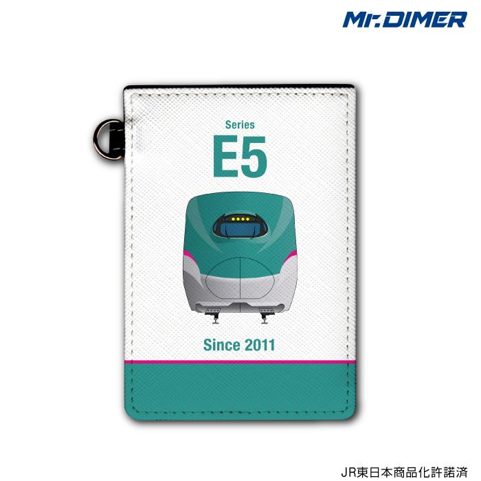 鉄道パスケース JR東日本 ハイクオリティ 新幹線 E5系ICカード ts1029pb-ups01 定期入れパスケース: Mr.DIMER 送料無料カード決済可能 ミスターダイマー