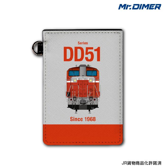 鉄道パスケース JR貨物 NEW DD51形800番台ICカード 定期入れパスケース: ミスターダイマー 時間指定不可 Mr.DIMER ts1044pb-ups01