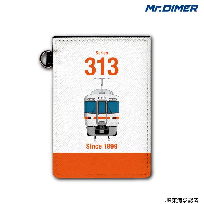 セール 特集 鉄道パスケース JR東海 313系1000番台ICカード 定期入れパスケース: ts1060pb-ups01 Mr.DIMER 超安い ミスターダイマー