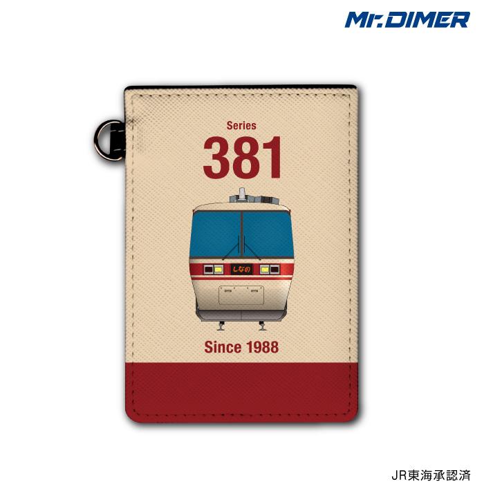 鉄道パスケース JR東海 381系 クロ381 激安通販専門店 パノラマICカード ミスターダイマー Mr.DIMER 春の新作 定期入れパスケース: ts1062pb-ups01
