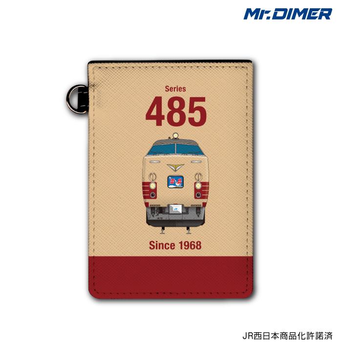 鉄道パスケース 即出荷 JR西日本 デポー 485系300番台ICカード 定期入れパスケース: ts1068pb-ups01 鉄道 Mr.DIMER 鉄道ファン グッズ パスケースミスターダイマー 電車