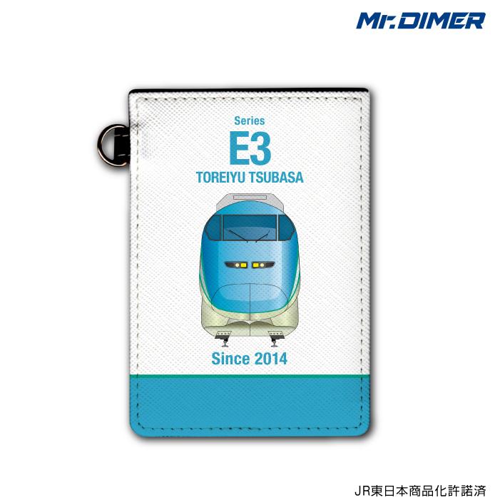鉄道パスケース JR東日本 E3系700番台 とれいゆICカード 定期入れパスケース: Mr.DIMER ts1102pb-ups01 日本正規品 ストア ミスターダイマー