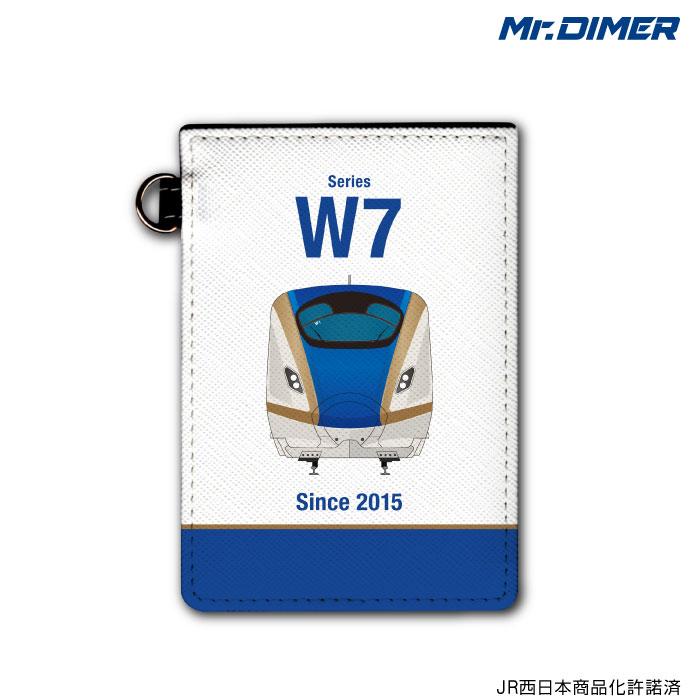鉄道パスケース JR西日本 新幹線W7系ICカード 定期入れパスケース: ts1114pb-ups01 通販 鉄道 超特価 電車 鉄道ファン Mr.DIMER パスケースミスターダイマー グッズ