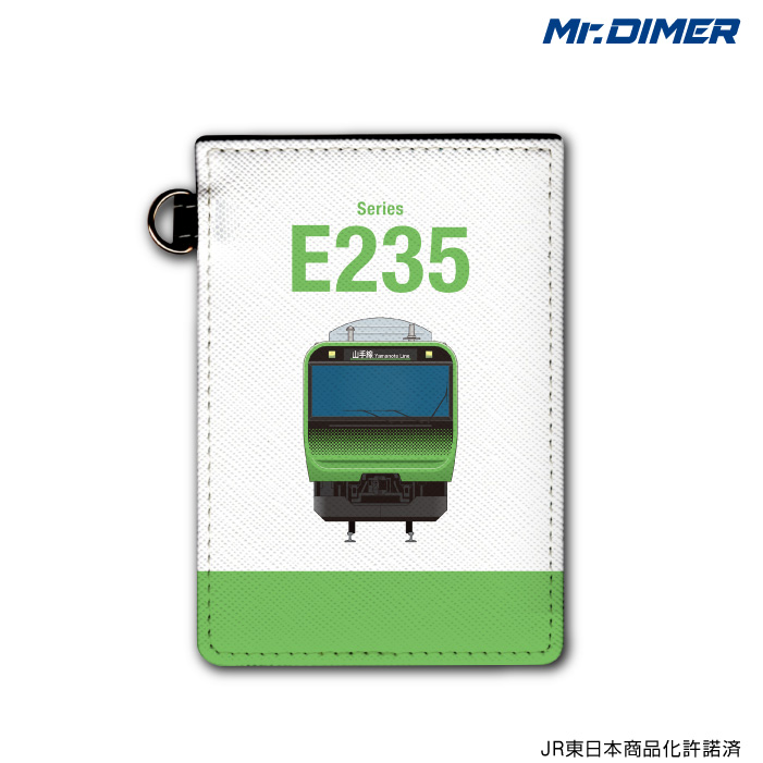 鉄道パスケース JR東日本 E235系 山手線ICカード ランキングTOP10 休み Mr.DIMER 定期入れパスケース: ts1115pb-ups01 ミスターダイマー