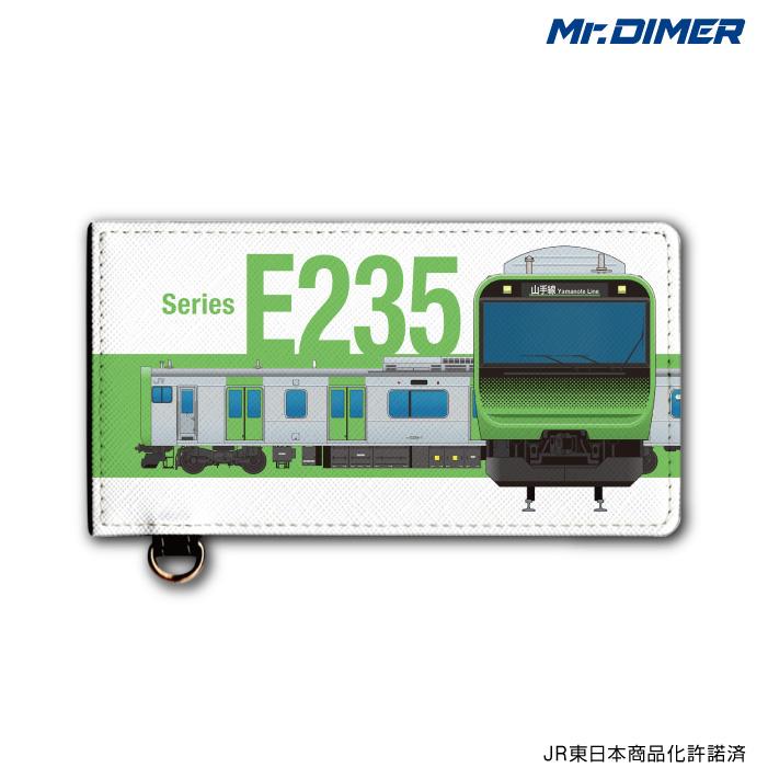 鉄道大型乗車券ケース JR東日本 E235系 山手線青春18きっぷにぴったり 大型乗車券ケース: 激安 激安特価 送料無料 ts1115sa-ups02 ミスターダイマー Mr.DIMER ご注文で当日配送