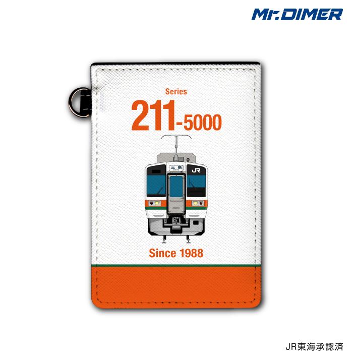 鉄道パスケース [◆]JR東海 211系5000番台ICカード・定期入れパスケース:【ts1161pb-ups01】ミスターダイマー Mr.DIMER