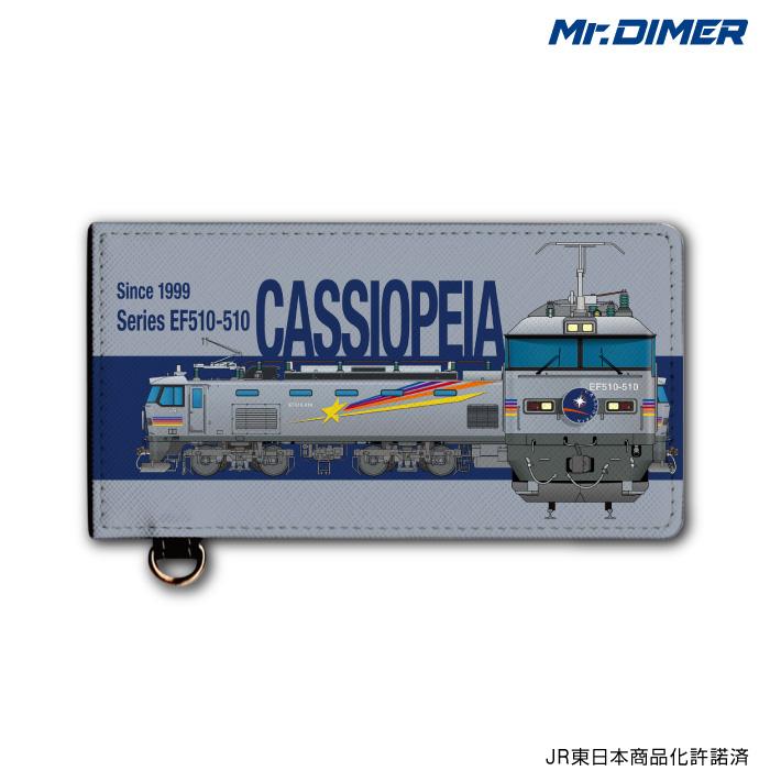 鉄道大型乗車券ケース JR東日本 EF510形500番台 NEW ARRIVAL 寝台特急カシオペア色青春18きっぷにぴったり ts1190sa-ups02 ミスターダイマー Mr.DIMER 完全送料無料 大型乗車券ケース: