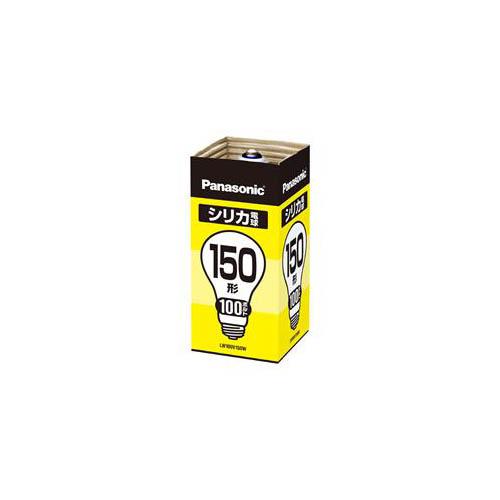 25個セット Panasonic シリカ電球150W形ホワイト LW100V150WX25 人気ブランド 休日 照明器具 AS