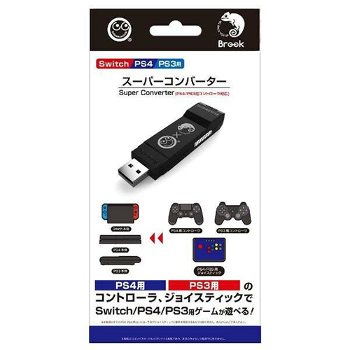 コロンバスサークル Switch PS4 公式ストア PS3用 PS3用コントローラ対応 CC-P3SCV-BK AS 日本製 スーパーコンバーターPS4