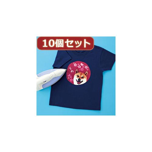 贈呈 超激安特価 10個セットインクジェットカラー布用アイロンプリント紙 JP-TPRCLNA6X10 AS
