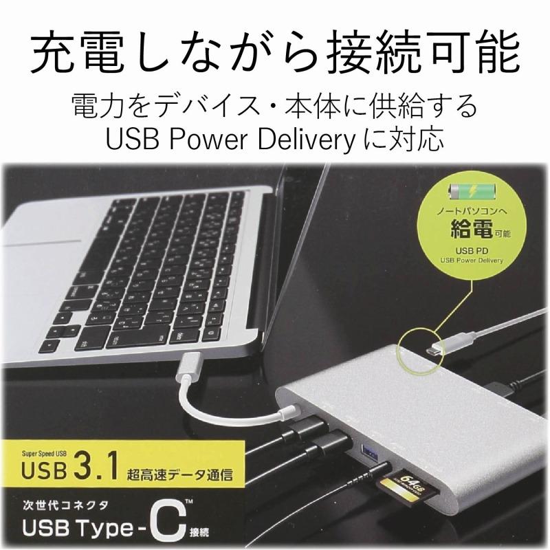 [エレコム]Type-Cドッキングステーション/PD対応/充電用Type-C1ポート/USB(3.0)3ポート/miniDisplayport1ポート/HDMI1ポート/D-sub1ポート/4極φ3.5端子/SD+microSDスロット/LANポート/シルバー [▲]