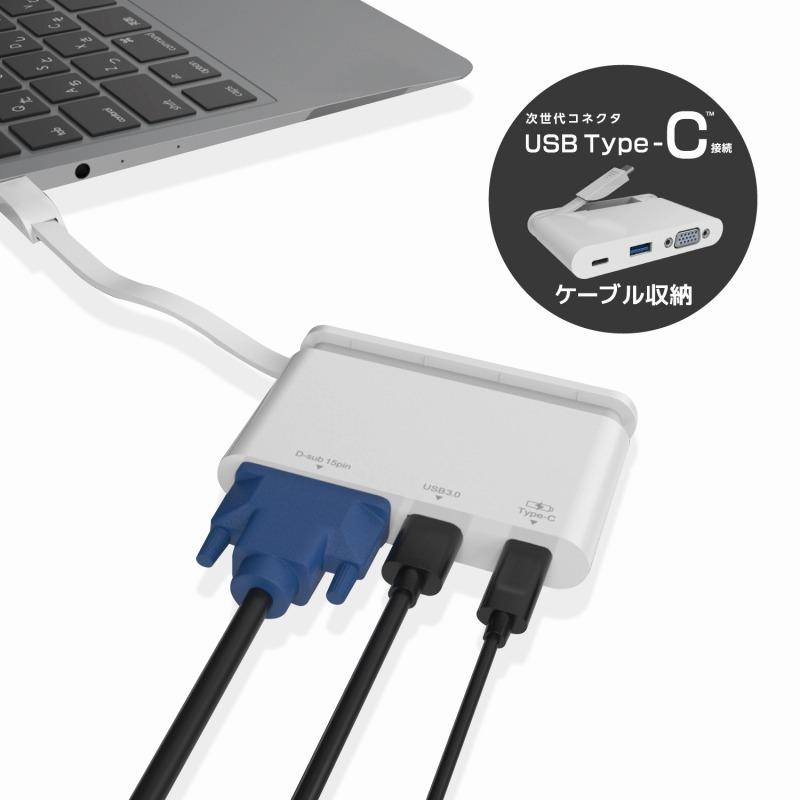 [エレコム] ドッキングステーション USB-C ハブ PD対応【充電&データ転送用Type-C/USB3.0/D-sub】ケーブル収納 ホワイト DST-C07WH[▲][EL]