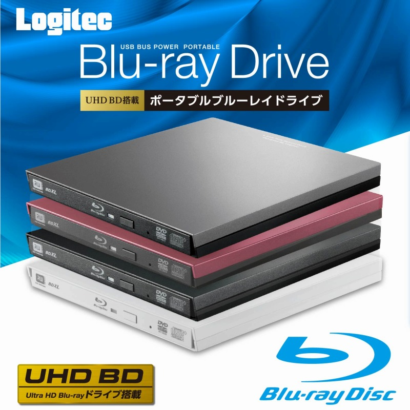 [エレコム]ロジテック ブルーレイドライブ 外付け Blu-ray UHDBD USB3.0対応 再生 編集 書込ソフト付 グレー LBD-PVA6U3VGY[▲][EL]