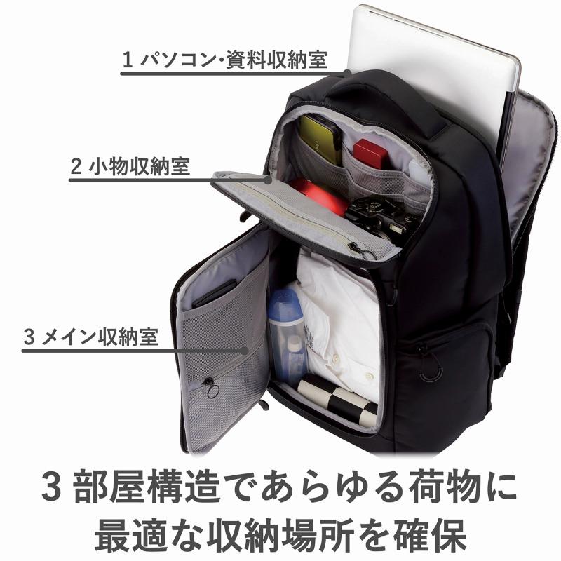 [エレコム] 3気室構造 リュック バックパック レインカバー内蔵 中身を守るクッション構造 メンズ 機器収納サイズ(A4 16.4インチまでのPC MacBook対応 12インチまでのタブレット) ブラック(黒) BM-BP03BK[▲][EL]