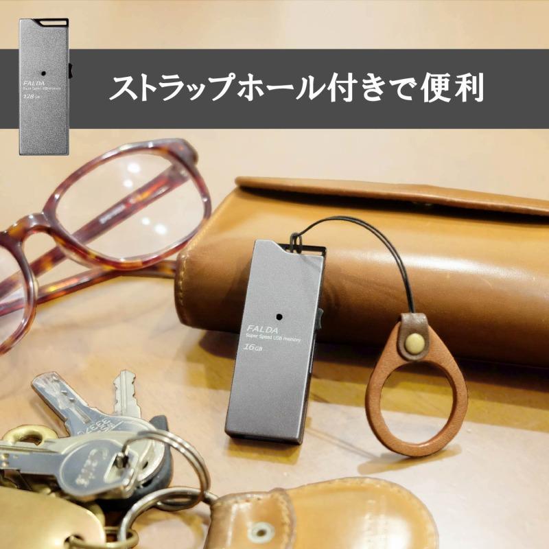 [エレコム] USBメモリUSB3.0対応 スライド式 高速転送 アルミ素材 128GB ブラック MF-DAU3128GBK[▲][EL]