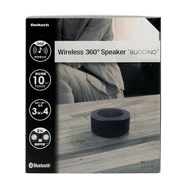 Bluetooth4.2/360度サラウンド/10時間再生 [▲][G]