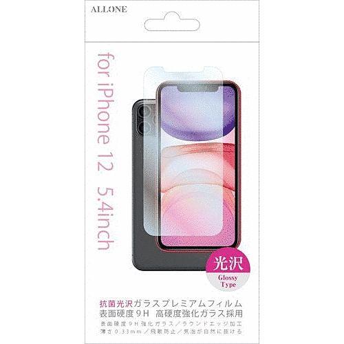 入手困難 iPhone 12 mini 光沢ガラスフィルム G 開店記念セール スマホ フィルム 保護フィルム